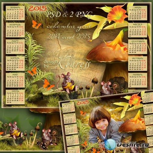 Детский календарь-рамка на 2015 и 2014 год со сказочными мышками в лесу