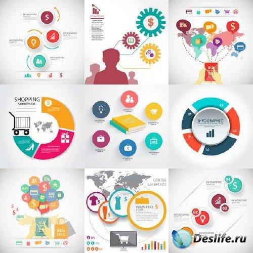 Подборка векторных инфографиков для маркетинга и бизнеса