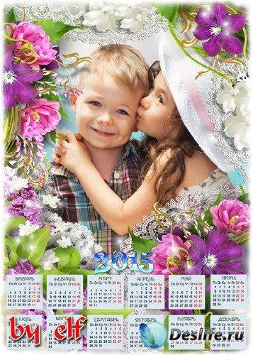 Календарь на 2014, 2015 год - Уходит тихо лето, одетое в листву