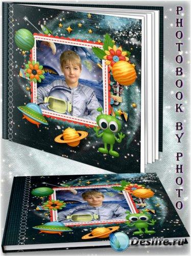 Детская фотокнига для мальчика - Полёт на луну