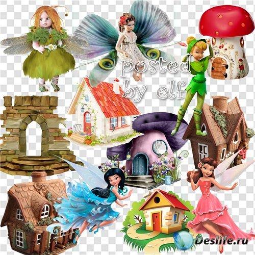 Сказочные домики и феи – клипарт в png