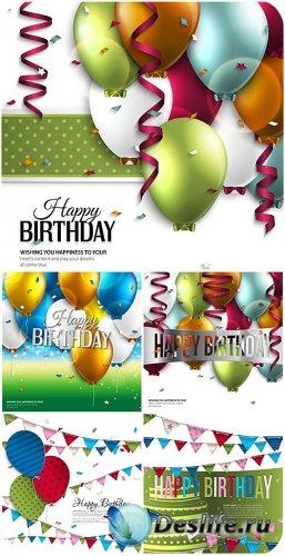 Праздничные векторные фоны, день рождения / Holidays vector backgrounds, bi ...