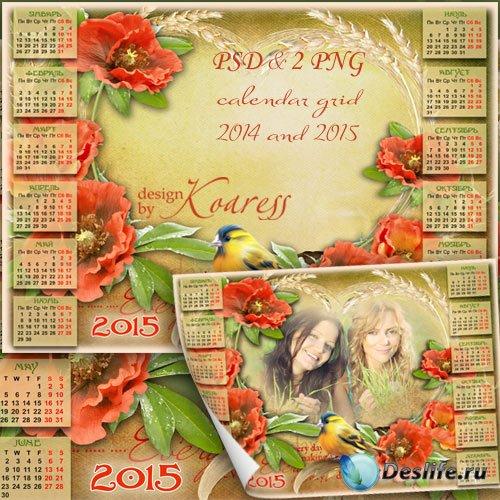 Романтичный календарь-фоторамка на 2015, 2014 года - Летний аромат