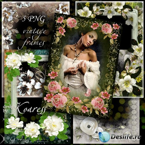 Винтажные png рамки для фотошопа с цветами