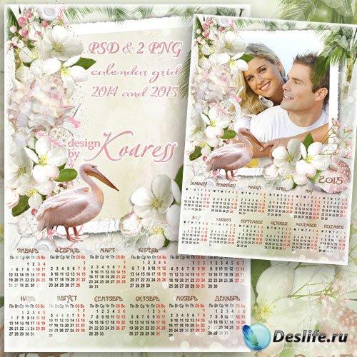 Романтичный календарь с вырезом для фото на 2015, 2014 года для фотошопа -  ...