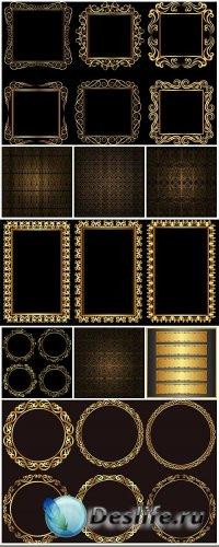 Золотые рамки, векторные фоны с узорами / Golden frame, vector backgrounds  ...