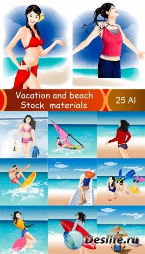 Векторные илюстрации отдых, пляж и курорт