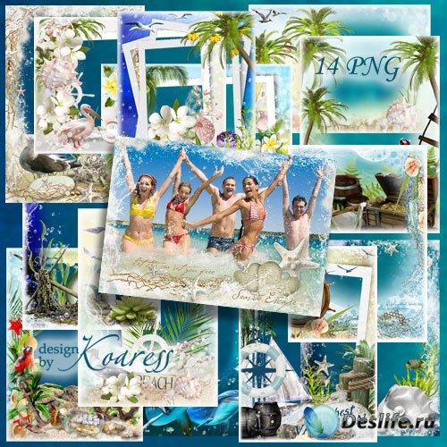 Сборник летних морских png рамок для фотошопа - Жаркое лето, теплое море, л ...