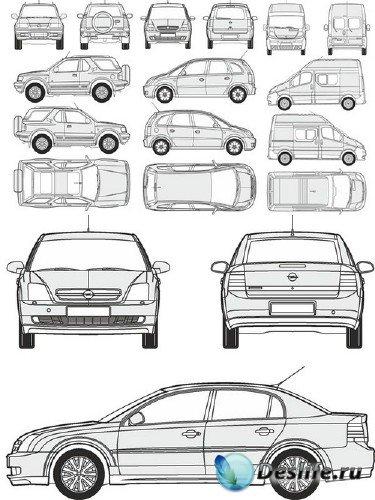 Автомобили Opel - векторные отрисовки в масштабе