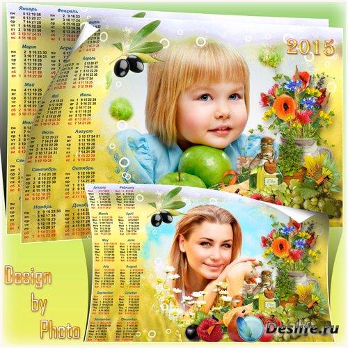 Календарь - рамка на 2015 год  - Летний урожай