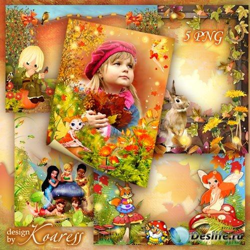 Набор осенних рамок для детских фото с феями и лесными обитателями - Постуч ...