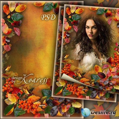 Женская рамка для осенних фото - Осенний портрет среди листьев