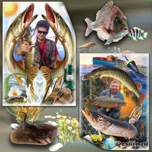 Две рамки для рыбаков - Удачная рыбалка 1