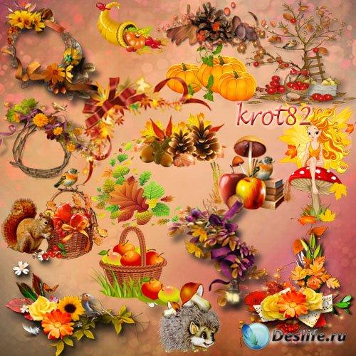 Осенний кластер – Цветы, листья, корзинка, яблоки, шишки, тыква