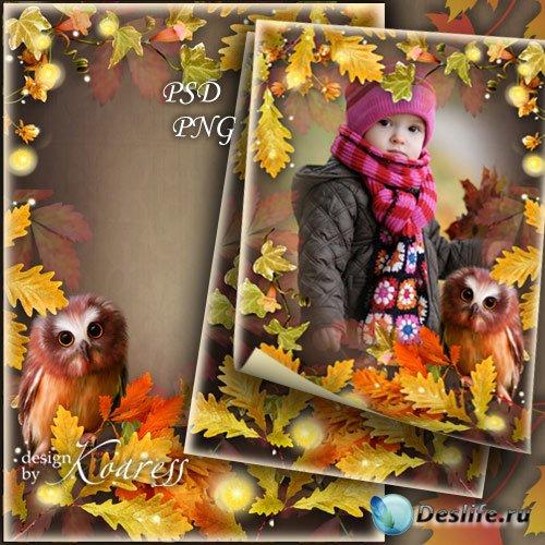 Осенняя рамка для фотошопа - Вечер в сказочном лесу