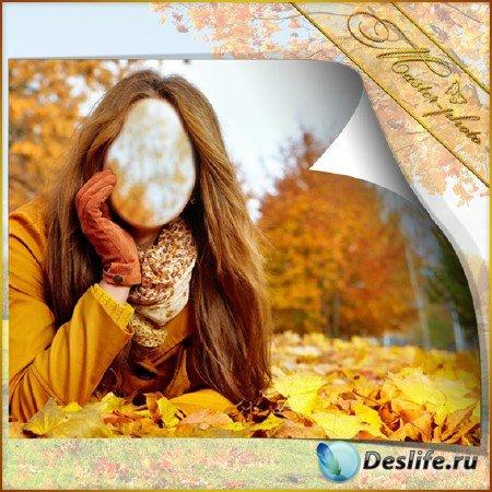 Костюм для Фотошопа PSD - Теплая осень