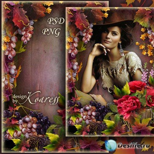 Романтическая рамка для фото - Осенний натюрморт