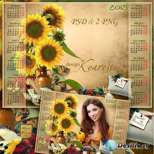 Романтичный календарь-рамка на 2015 - Цветы и пряности Прованса