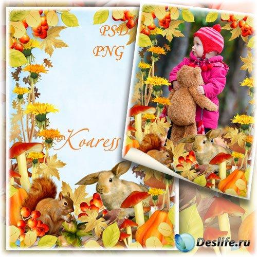 Детская фоторамка с зайчиком и белочкой - Кто там прячется в лесу среди жел ...