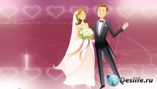 Свадебный проект для ProShow Producer - Свадебное веселье