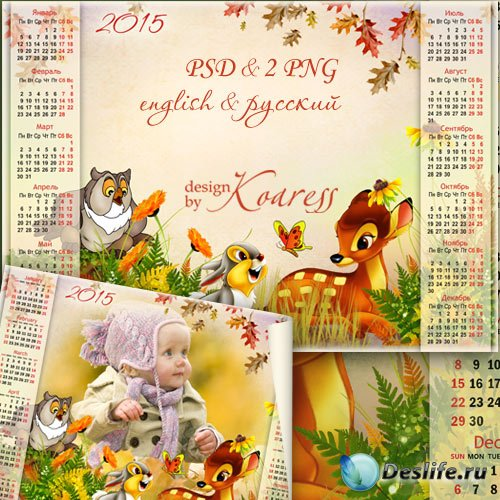 Детский календарь-фоторамка на 2015 - Олененок Бэмби и его друзья
