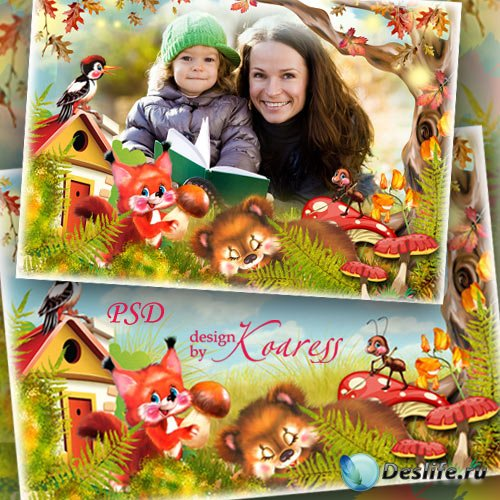 Детская фоторамка с лесными зверушками - Осенняя лесная сказка