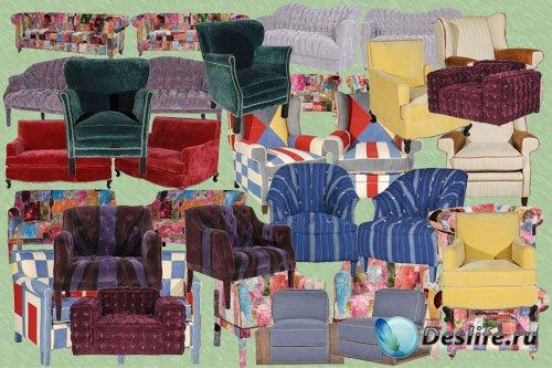 Клипарт Кресла и диваны цветного текстиля