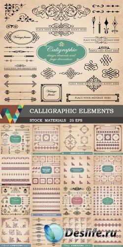 Декоративные векторные рамки и узоры