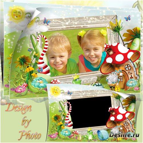 Детская рамка для фотошопа - Солнечный денёк