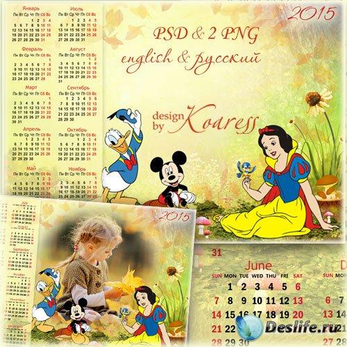 Детский календарь-рамка на 2015 для фотошопа - Белоснежка и веселые друзья