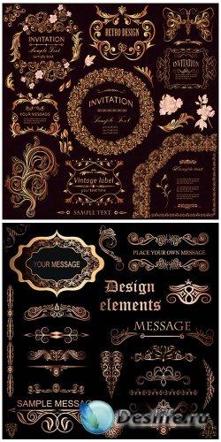 Винтажные дизайнерские элементы и рамочки