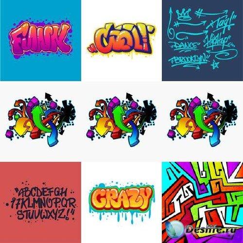 Граффити с надписями, алфавитом, узорами в векторе