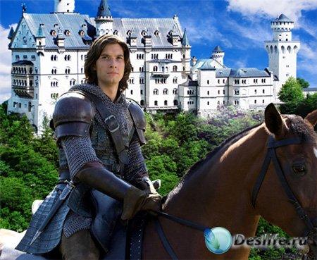 Костюм мужской - Рыцарь на коне