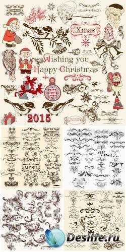 Дизайнерские элементы в векторе, рождественские элементы / Design elements  ...