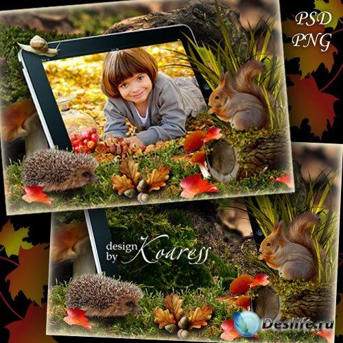 Детская рамка - Фото на планшете