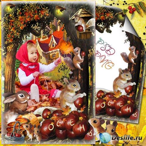 Детская рамочка - Осеннии заготовки