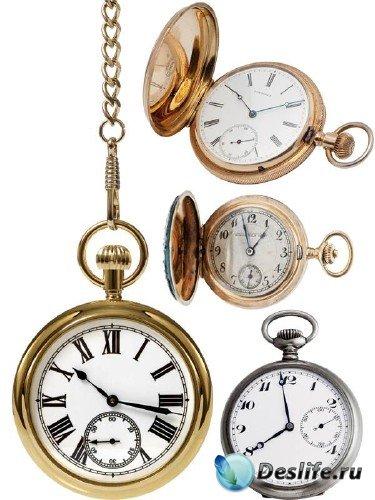 Часы карманные (подборка клипарта)