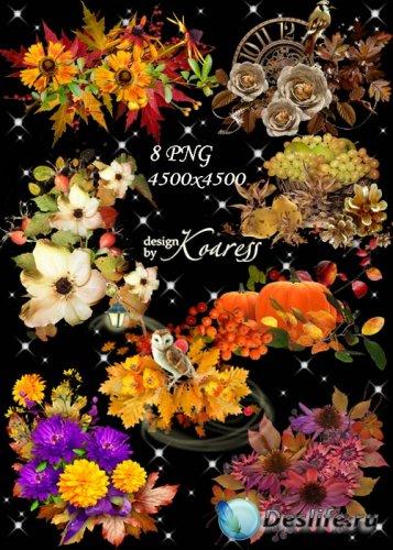 Набор осенних кластеров для дизайна с цветами, плодами, разноцветными листь ...