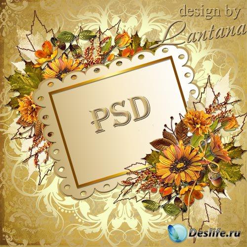 PSD исходник - Осенний букет, как прощание с летом