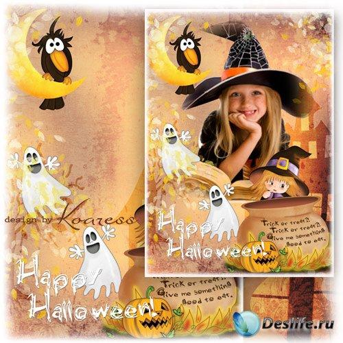 Детская фоторамка с тыквой Джеком, привидениями и другими атрибутами Хэллоу ...