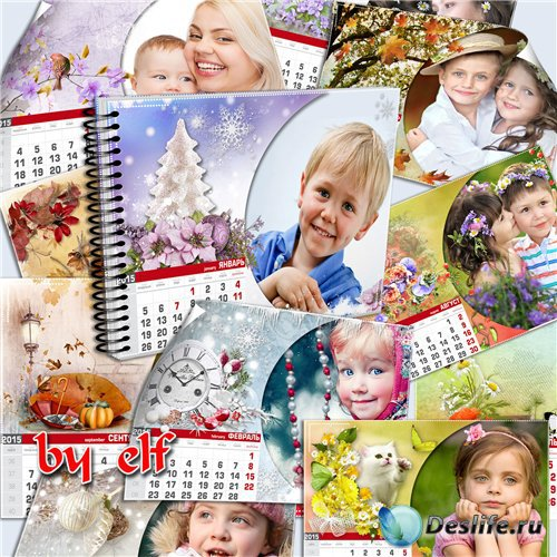 Настенный перекидной календарь на 2015 год - Двенадцать месяцев