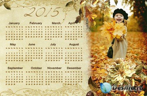 Жёлуди - настенный календарь с желудями и осенними листьями