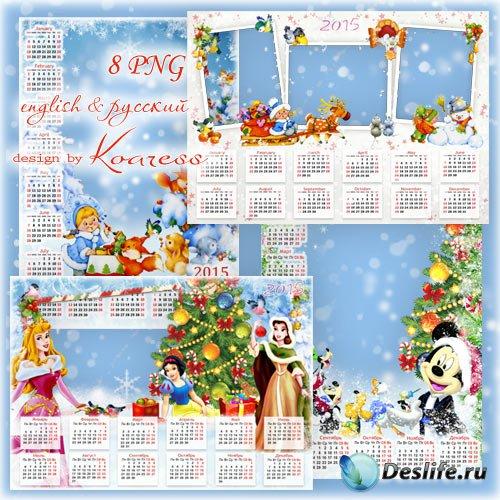 Набор детских зимних и новогодних календарей в png формате для фотошопа - З ...