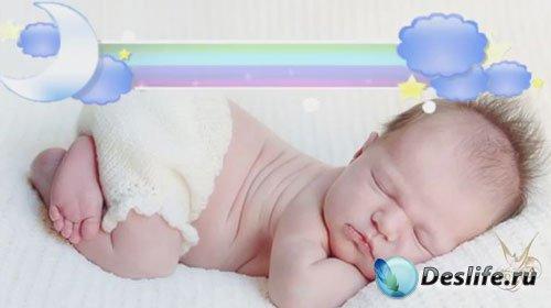 Детский проект для ProShow Producer - Сонное царство
