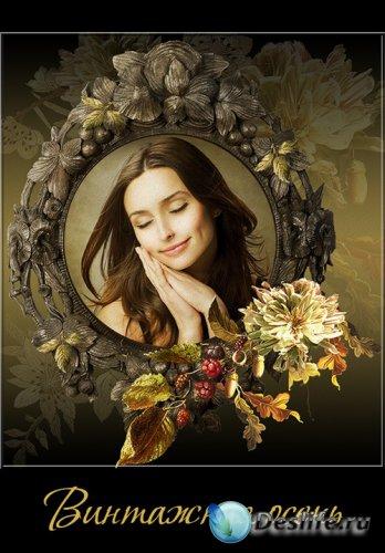 Винтажная осень - рамки и кластеры с листьями и цветами в винтажном стиле