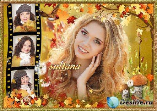 Осенняя рамка для фотошопа - Листья желтые в воздухе кружатся