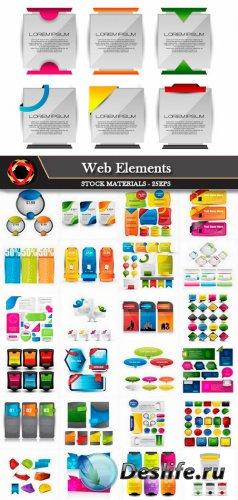 Векторные веб элементы и баннеры