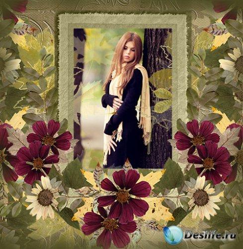 Люблю осень - романтическая осенняя рамка