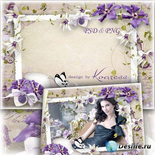 Женская романтическая рамка для фото - Цветы для прекрасной леди