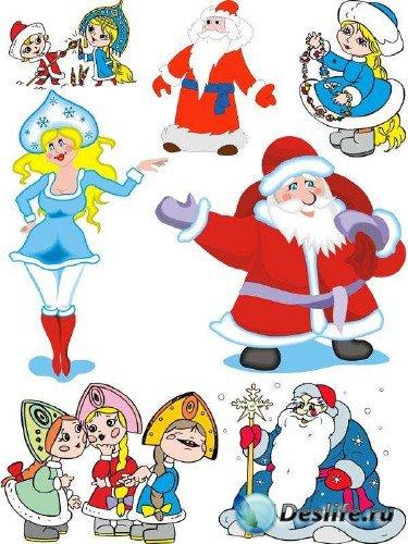 Русский Дед Мороз и Снегурочка (подборка векторных изображений)